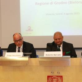 Grodno regional authority meeting representatives of Veneto Region,Unioncamere
